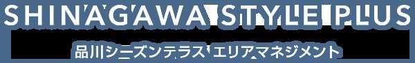 SHINAGAWA STYLE PLUS