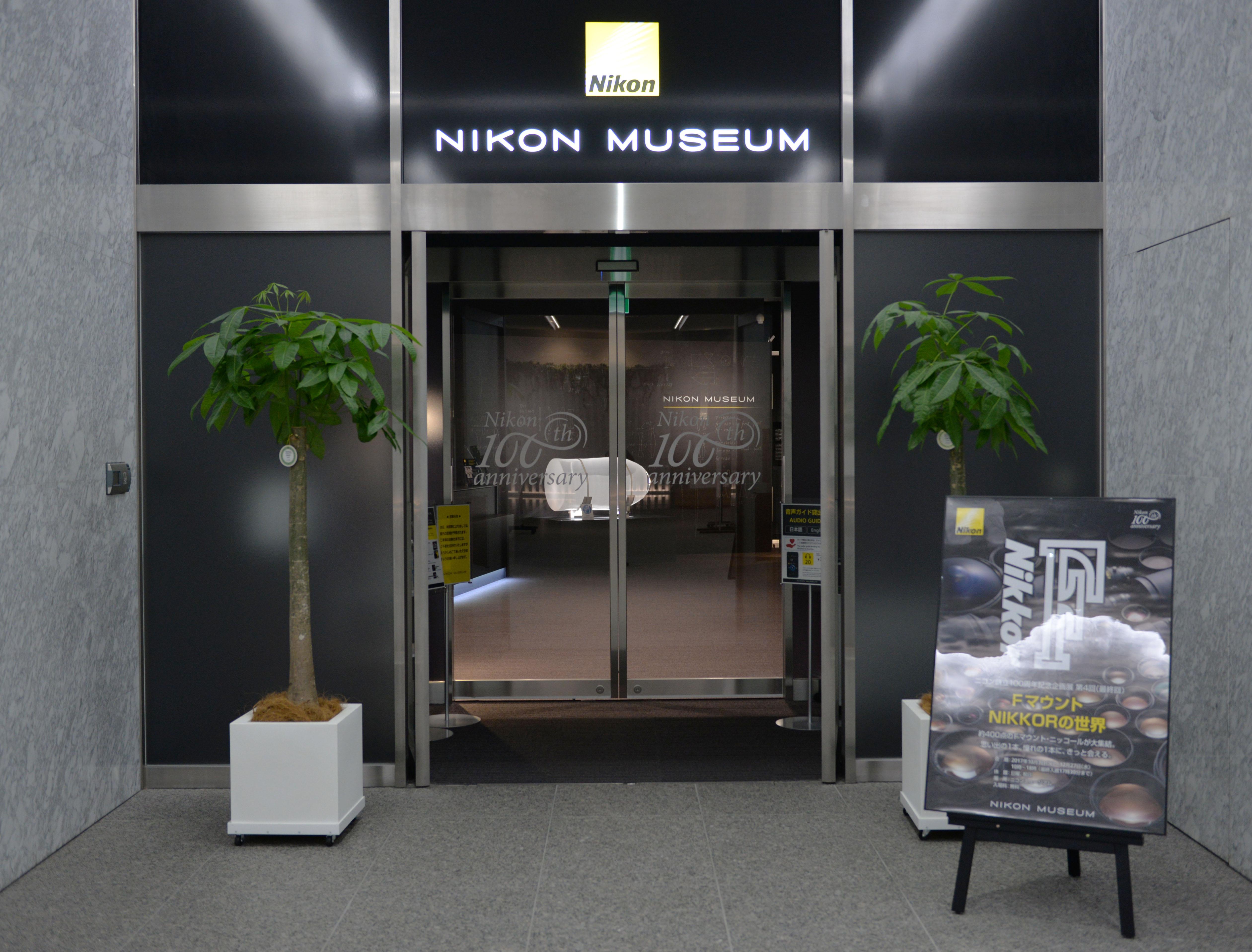 ニコンミュージアム入口